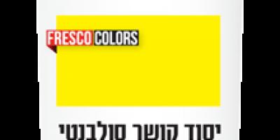 kosher solventi