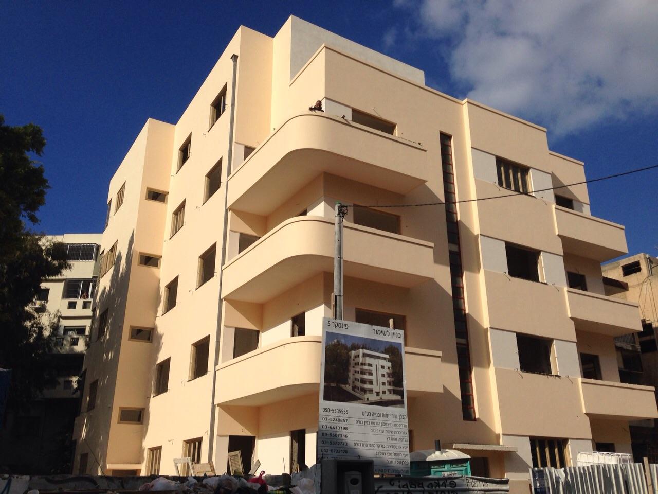 פינסקר 5 תל אביב